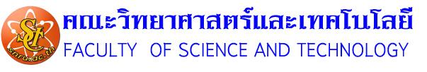 คณะวิทยาศาสตร์และเทคโนโลยี